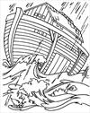 Bible Noah's ark coloring page